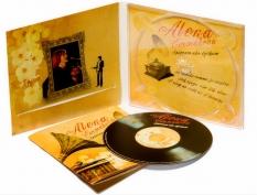 Výroba CD/DVD/BD
