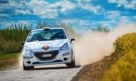 Rallye Vybavení