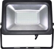 LED reflektor IMMAX Venus 50W