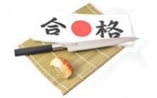 Nůž Wasabi