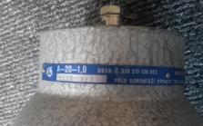 akumulátor A20-1L