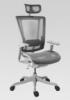 Nefil Net kancelářská židle