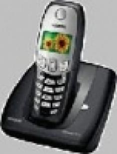 Bezdrátový telefon Siemens Gigaset C-450