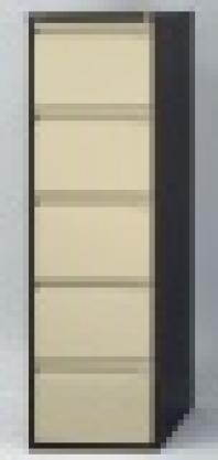 Kartotéka päťzásuvková kovová Bisley