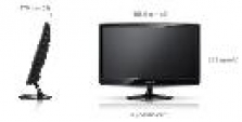 """LCD panely 19"""""""
