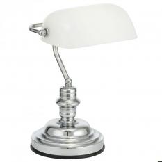 Lampa 1x60W Banker typ2 90968