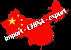Zprostředkovatelská činnost  - Čínská lidová republika a Hong Kong