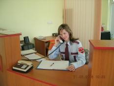 Bezpečnostní služby
