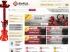 Realizace webových prezentací, internetových obchodů a portálů na míru