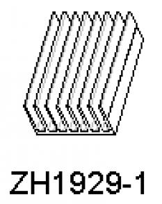 Hliníkové chladiče ZH1929-1