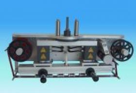 Termotiskárna KHP MLP - E
