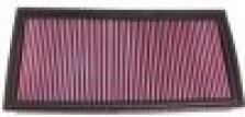 Vzduchové filtry sportovní