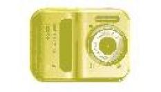 Kompaktní fotoaparáty bez optického zoomu