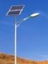 Veřejné osvětlení - projektování, dodávky, výstavba, rekonstrukce a opravy