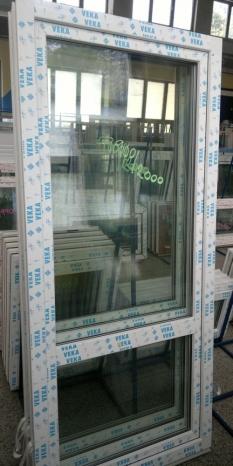 balkonové dveře 90x200 bílé VEKA