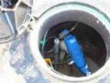Podtlaková kanalizace