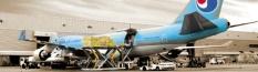 Námorná doprava - Sea/Air Servie (kombinovaná námorná a letecká preprava)