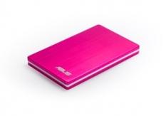"""Extrení pevný disk ASUS AN200 2.5"""" 500GB, růžový"""