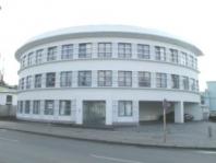 Administrativní budova F