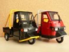 Reklamní předměty Piaggio