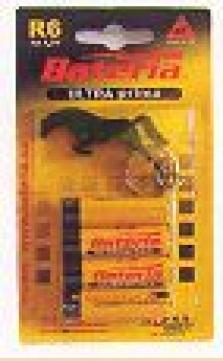 Primárne batérie, zinkochloridové - Ultraprima R06 - blister
