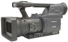 Handhedl kompaktní P2 kamera Panasonic AG-HPX171