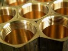 Výroba presných strojových súčiastok