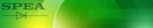 SPEA - servis priemyselnej elektroniky a automatizacie