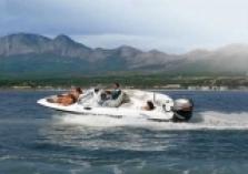 Lodní motory Mariner
