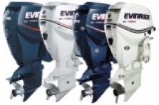 Lodní motory Evinrude