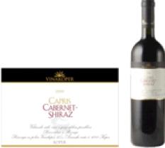 Vína Capris Gastronomy