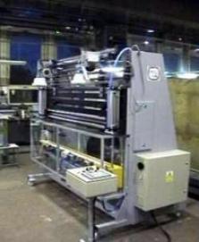 Stroj na stříhání drážkových izolací SDI -1550