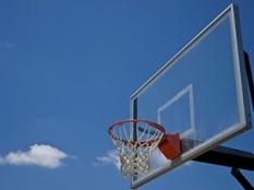 Športové vybavenie a príslušenstvo