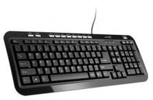 Connect IT klávesnice s multimediálními tlačítky
