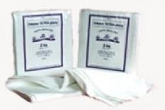 Bavlněné dětské pleny Tetra 90x100 cm