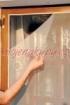 Sítě do oken a dveří