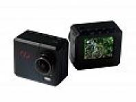 Outdoor kamera CamOne Infinity - NYNÍ AKCE!!!
