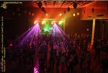 DISCOWORLD HK - vše pro jakoukoliv párty