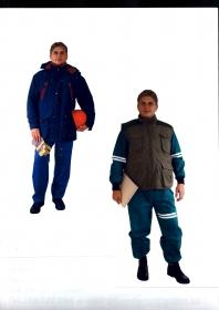 Výroba a prodej pracovních oděvů, oděvů do zdravotnictví a gastra, ostatní ochranné pomůcky