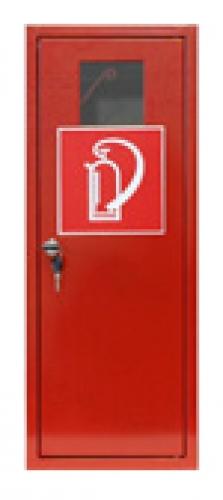 Príslušenstvo - skrinka na hasiaci prístroj