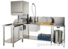 Mycí gastrotechnika