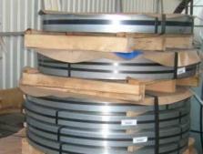 Ocelové pásky viz. příloha ihned k dodání!