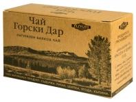 Bylinkové čaje z Bulharska